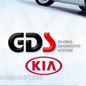 KIA GDS - راهنمای تعمیرات خودروهای کیا