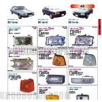 Depo Optics Catalog -262