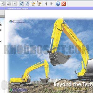 e-catalog - کاتالوگ شماره فنی ماشین سنگین های هیوندای
