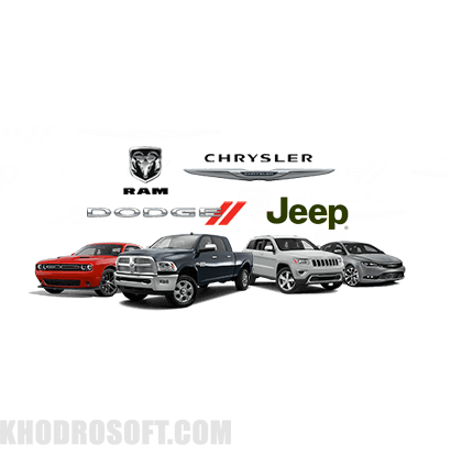 chrysler jeep dodge epc برنامه شماره فنی قطعات کرایسلر کاتالوگ شماره فنی کرایسلر – Chrysler chrysler jeep dodge