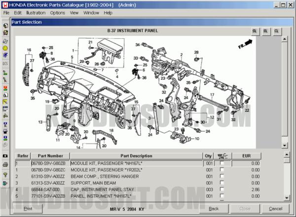 نرم افزار کاتالوگ شماره فنی قطعات هوندا