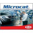 دانلود مایکروکت کیا –  Microcat Kia نسخه ۲۰۱۴ ۰۶