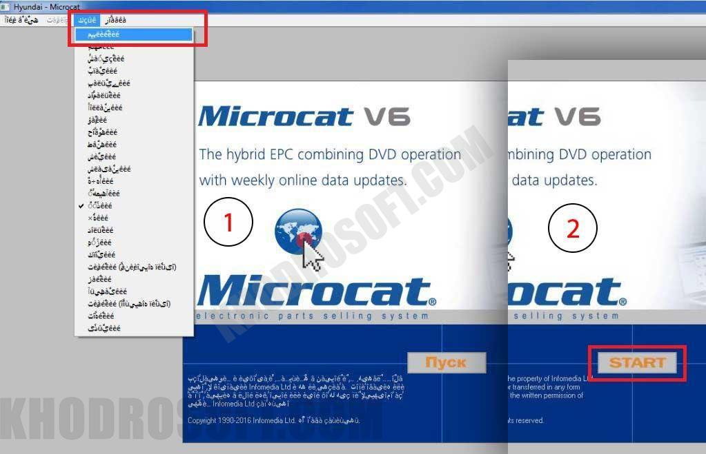 تغییر زبان نرم افزار مایکروکت راهنمای کار با نرم افزار مایکروکت راهنمای تصویری کار با نرم افزار مایکروکت start 1