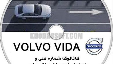 Photo of VOLVO Vida