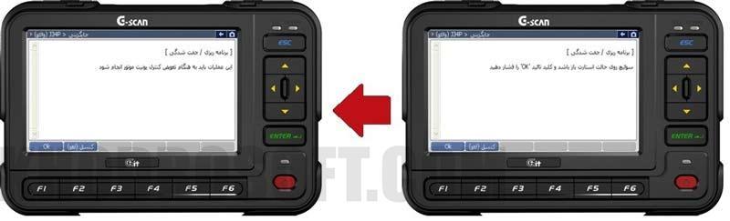 دیاگ زدن خودرو دستگاه دیاگ دستگاه دیاگ چیست ؟