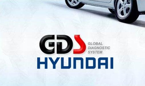 نرم افزار GDS Hyundai راهنمای تعمیرات هیوندای نرم افزار جی دی اس – Hyundai GDS 01