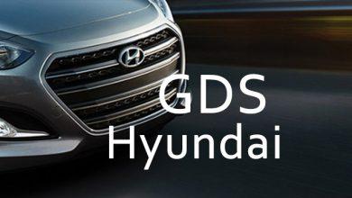 Photo of نرم افزار جی دی اس – Hyundai GDS