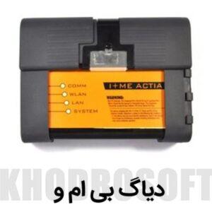 دیاگ بی ام و  [object object] انواع دستگاه دیاگ خودروهای سبک bmw icom a2 300x300