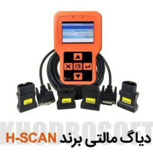[object object] انواع دستگاه دیاگ خودروهای سبک h scan 300x300