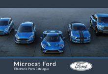 Photo of Microcat Ford – مایکروکت فورد