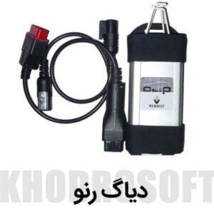 دیاگ رنو Can CLIP [object object] انواع دستگاه دیاگ خودروهای سبک renualt clip 300x300