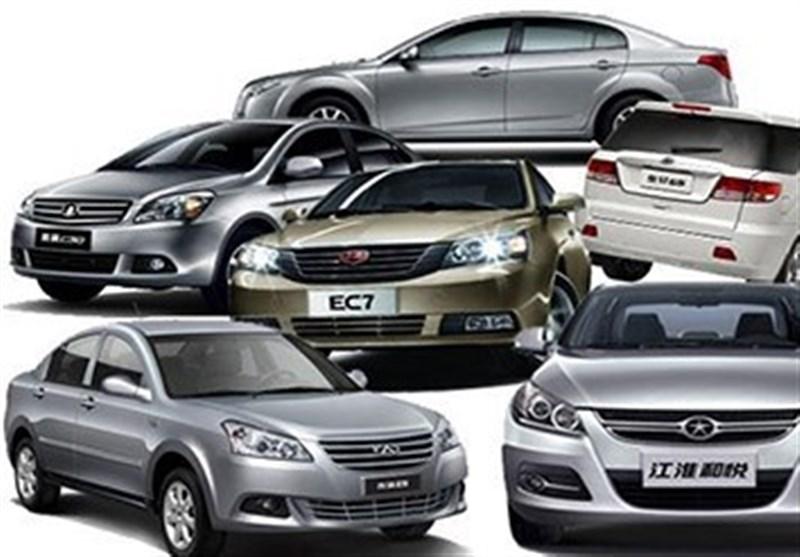ماشین های چینی