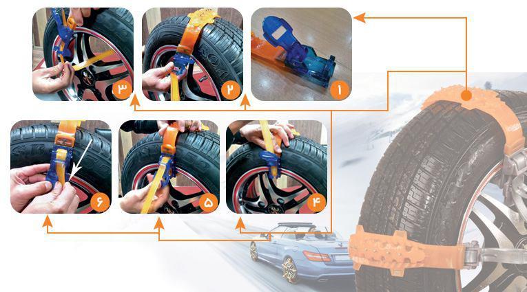 راهنمای نصب زنچیر چرخ ژله ای زنجیر چرخ انواع زنجیر چرخ به همراه قیمت حدودی آنها z4ge photo 2016 01 11 15 31 23