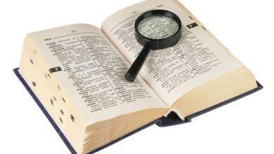 Photo of لغت نامه واژه های تخصصی خودرو