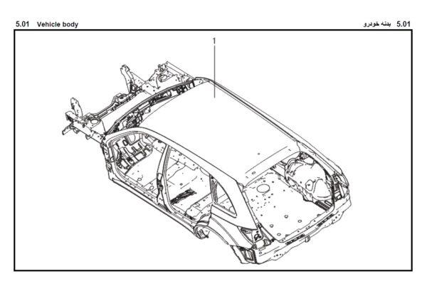 کاتالوگ شماره فنی قطعات لیفان x50 بخش بدنه