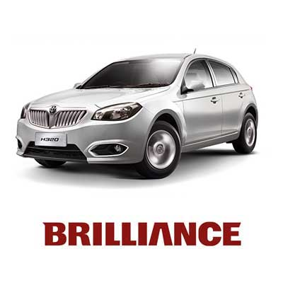 برلیانس h320 - Brilliance h320