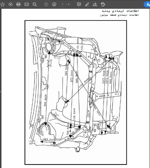 اطلاعات ابعدادی بدنه خودروی جک j5
