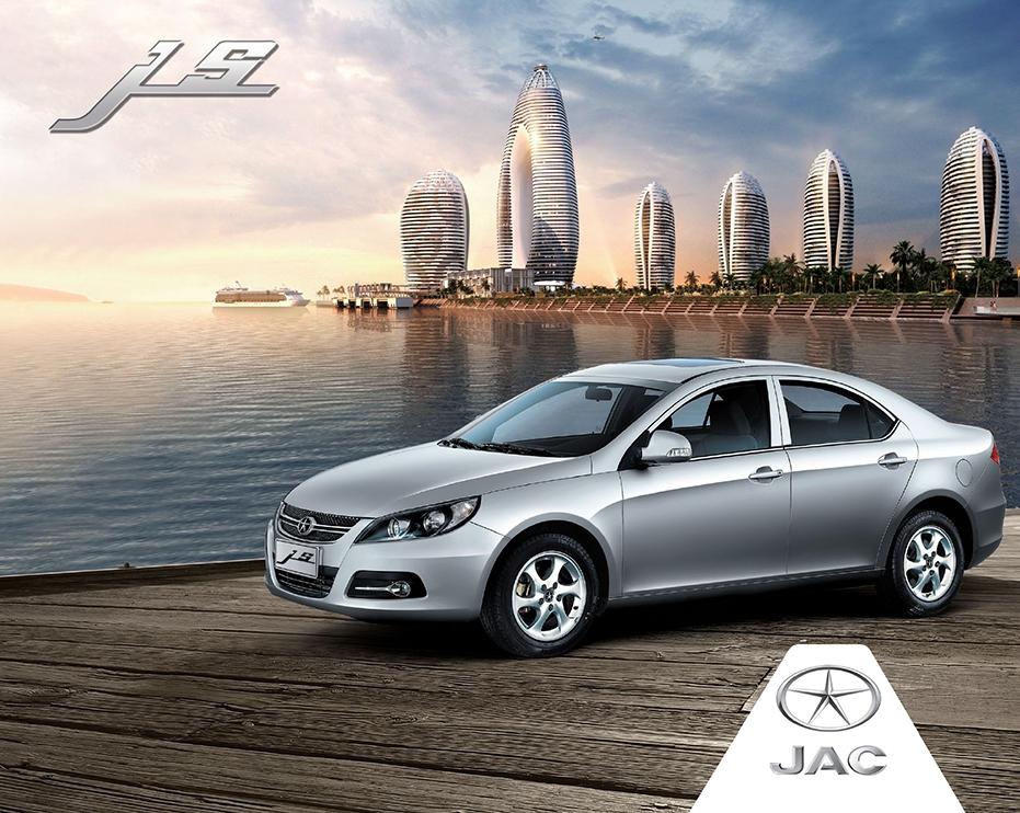خودروی جک J5