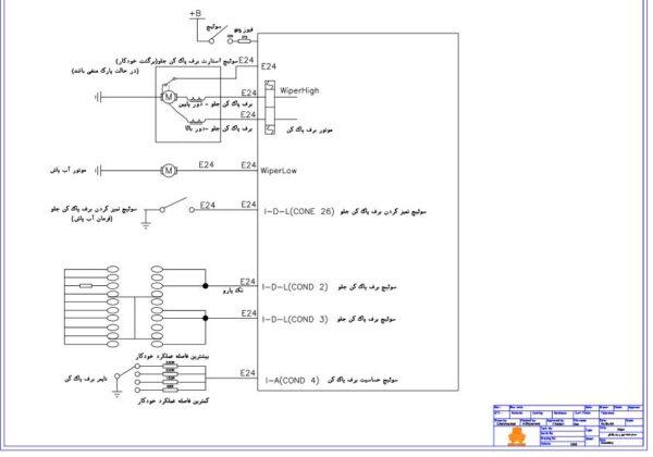 نقشه برق آریو s300