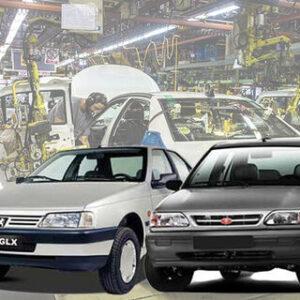 پروژه دانشگاهی برق خودروهای پراید و پژو 405